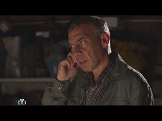 Пасечник (2013) 9 серия